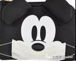 鼠年 口罩